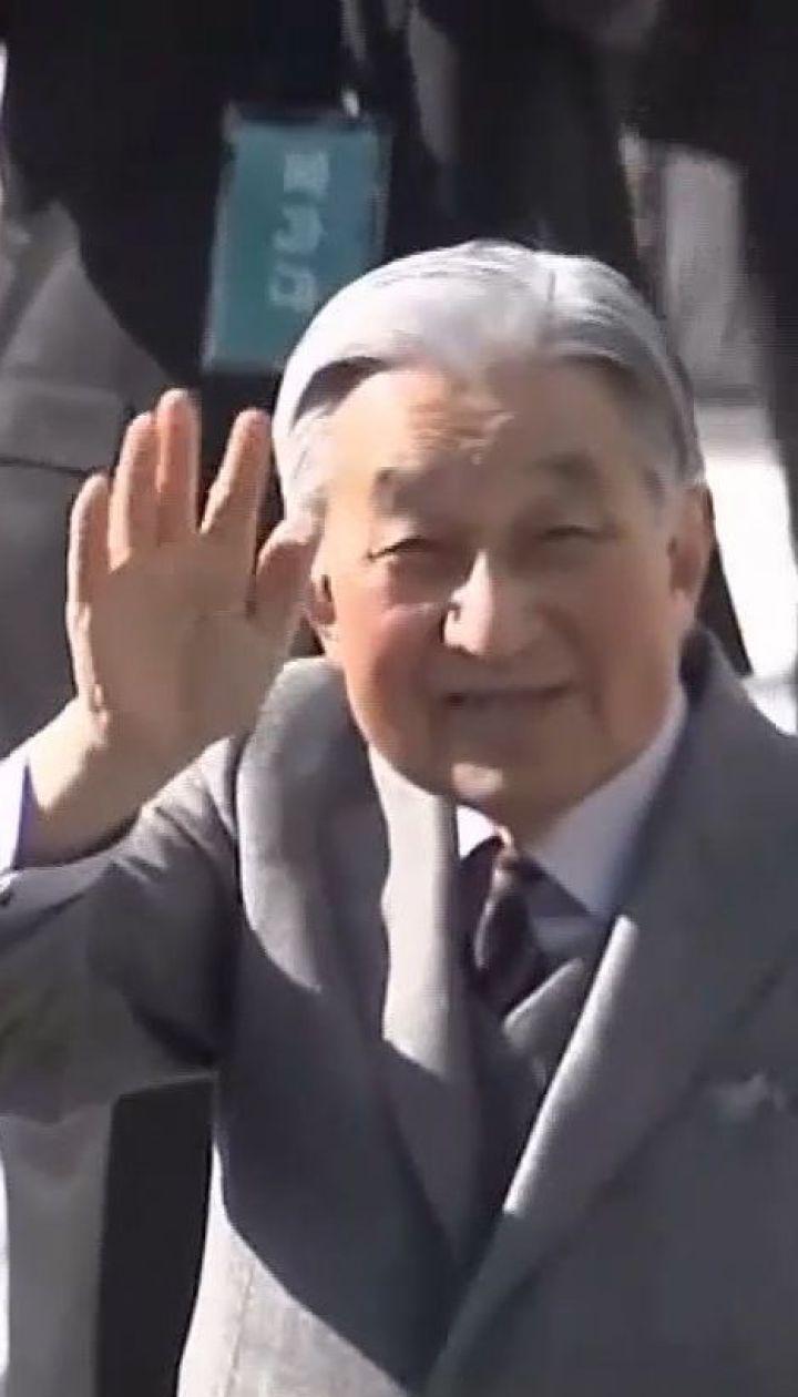В Японії імператор вперше за 200 років зрікся престолу