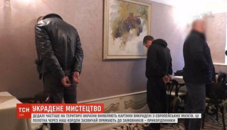 Чому в Україні дедалі частіше виявляють картини викрадені із європейських музеїв
