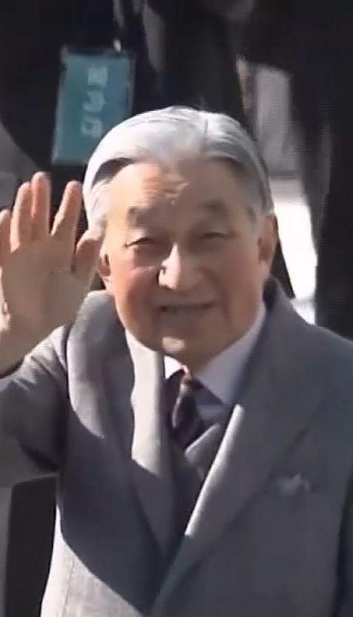 В Японии император впервые за 200 лет отрекся от престола