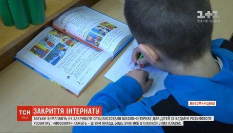 Батьки вихованців Житомирської спецшколи-інтернату повстали проти обласних чиновників