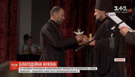 Самых активных меценатов и волонтеров наградили на Буковине