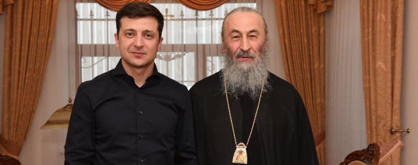 Зеленский встретился с предстоятелем Московского патриархата Онуфрием