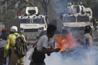 За полтора года в Венесуэле силовики убили почти семь тысяч человек - ООН