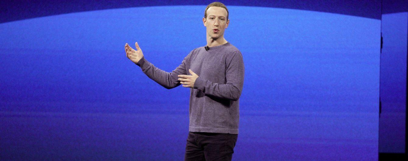 Большинство инвесторов Facebook проголосовали за отставку Цукерберга