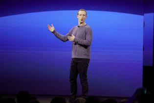 Facebook изменит дизайн: акцент на группах вместо новостей и без синей шапки