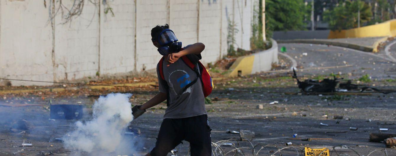 Кровопролитні протистояння у Венесуелі можуть припинити вибори - МЗС України