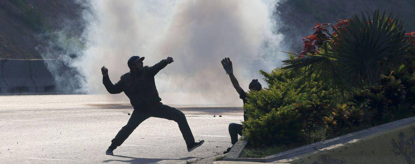 Американским авиакомпаниям запретили летать над Венесуэлой