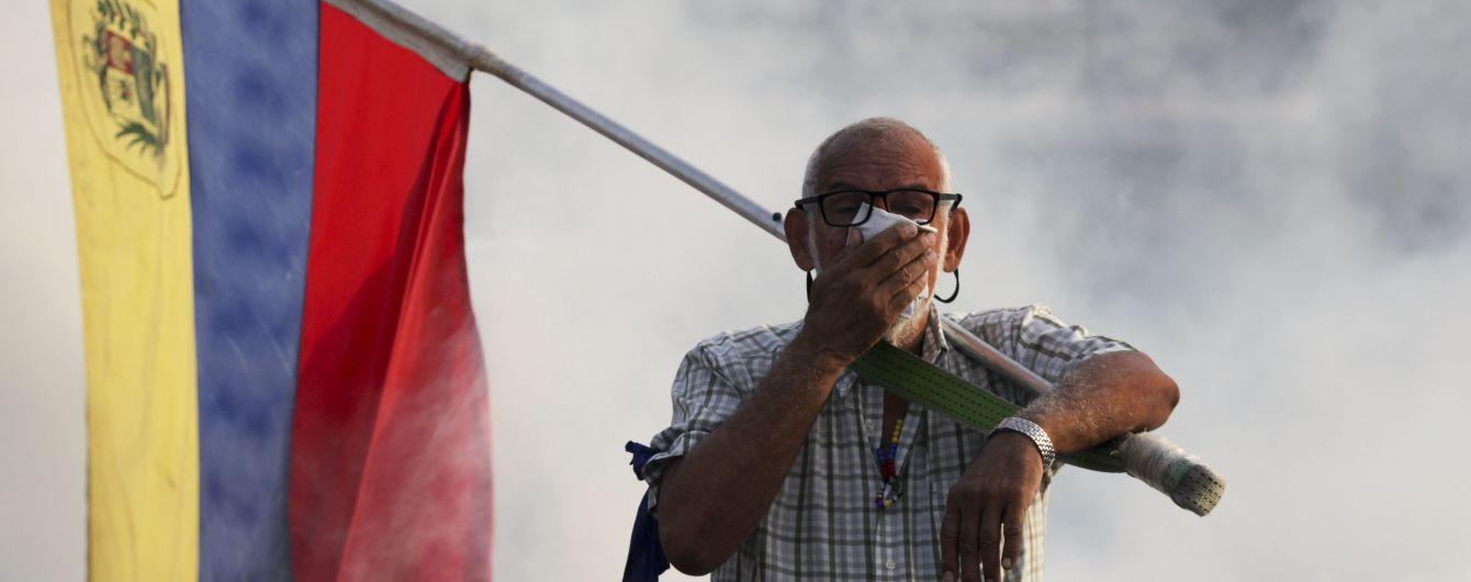 Мадуро заявив, що США готують провокацію у Венесуелі