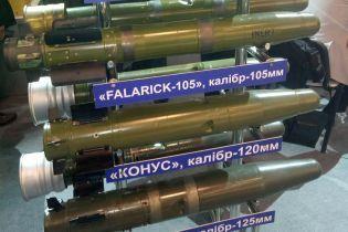 """Украина договорилась о продаже Турции управляемых ракет """"Конус"""""""