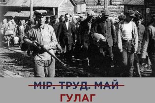 """""""Это кошмар может повториться"""". Супрун призвала не быть носителями мифов о """"мир. труд. май"""""""