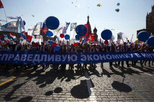 1 Мая в России: в традиционных шествиях и акциях задержали почти 80 человек
