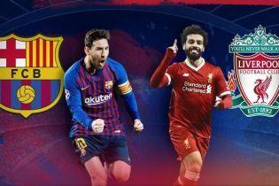 Барселона - Ливерпуль. Онлайн-трансляция матча Лиги чемпионов