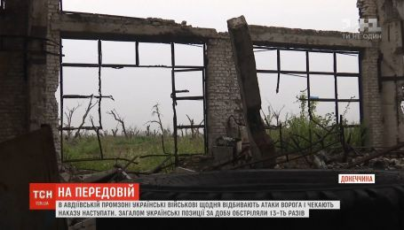 В Авдеевский промзоне украинские военные ежедневно отбивают атаки врага