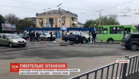В середмісті Краматорська легковик зіткнувся з маршруткою, загинув один військовий
