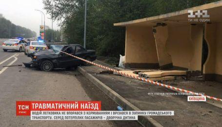 На Київщині автомобіль врізався у зупинку, серед травмованих дитина
