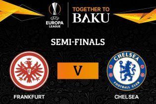 Айнтрахт - Челсі - 1:1. Онлайн-трансляція матчу Ліги Європи