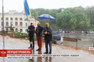 Ливень сорвал традиционные первомайские митинги и шашлыки в Киеве