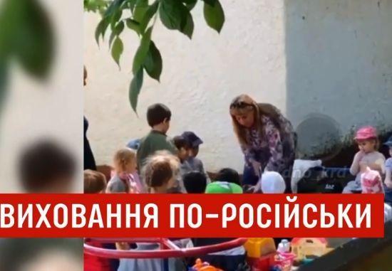 """""""На коліна, покидьку!"""": у Краснодарі в дитсадку малюка змусили цілувати """"російську землю"""""""