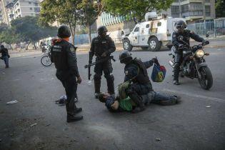 Гуайдо повідомив про загибель мітингувальника під час протестів у Венесуелі