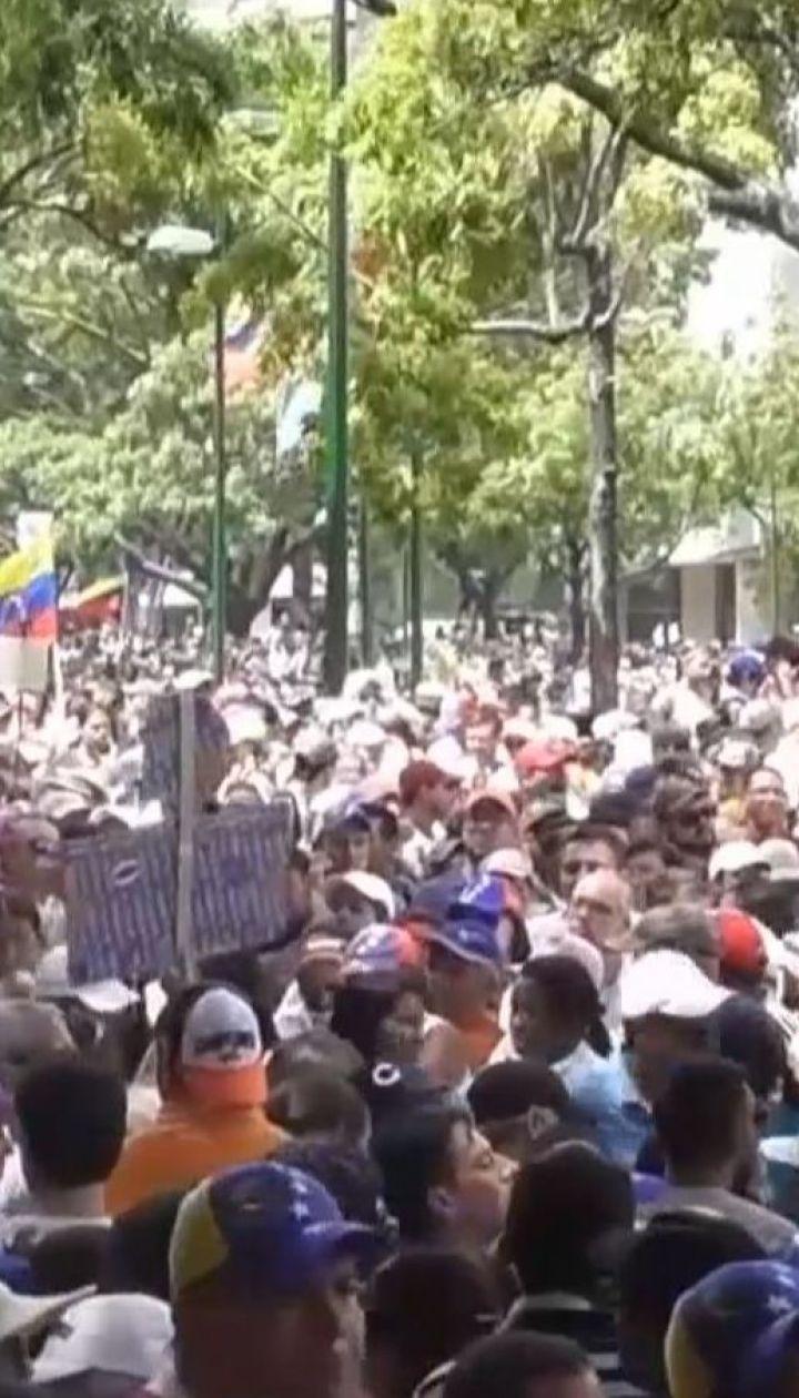 Венесуелу охопили нові протести: від кулі силовиків загинула 27-річна жінка