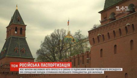 Указ по поводу паспортовничтожен, его цель - особенно циничная - МИД Украины