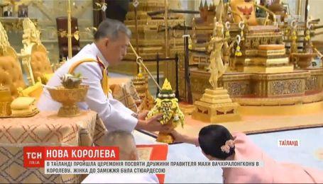 Тайський правитель визнав свою дружину королевою-консортом