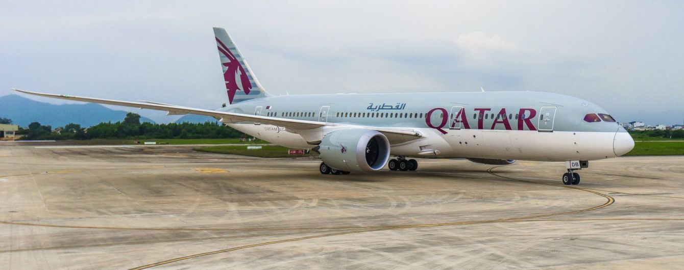 Qatar Airways ввела знижки на переліт бізнес-класом з Києва