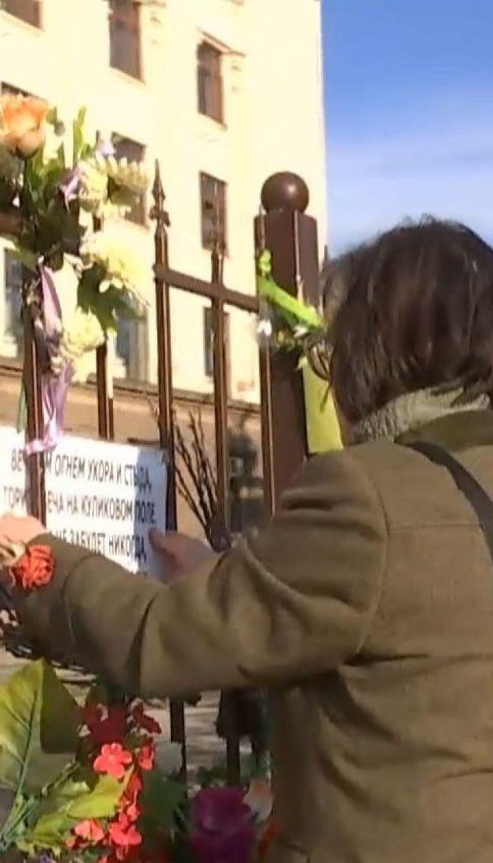 2 травня Одеса вшановує пам'ять загиблих на Куликовому полі