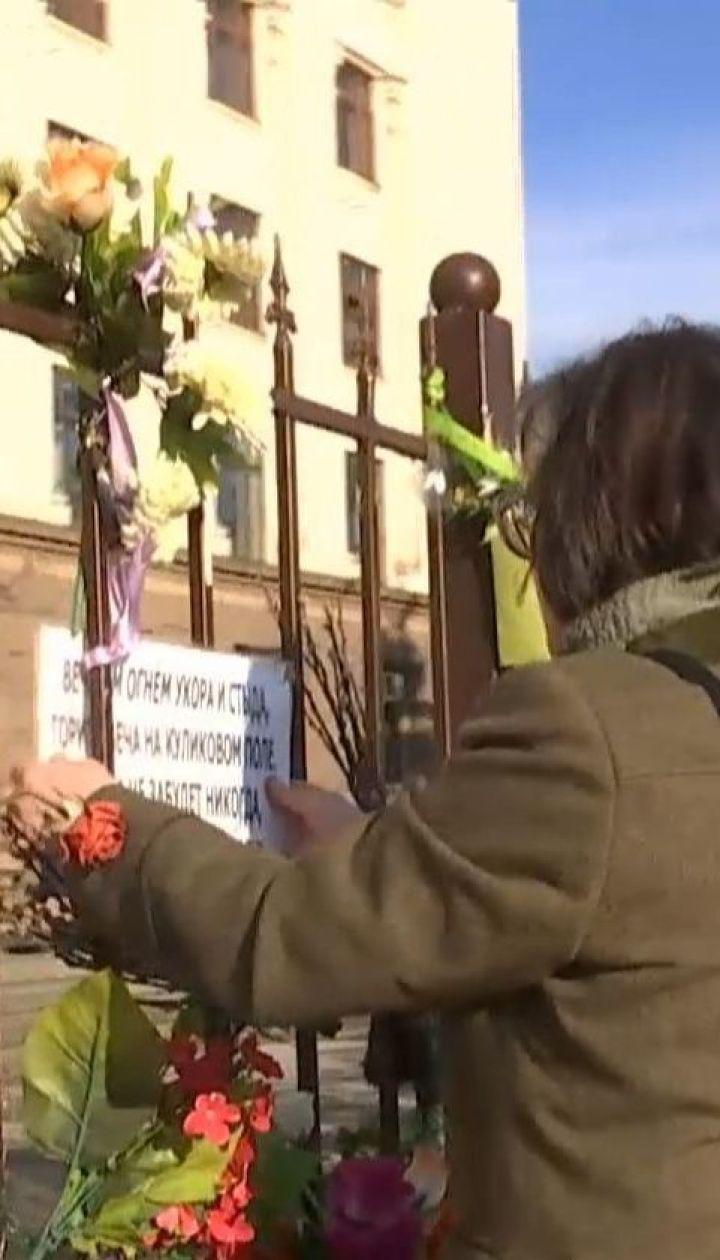 2 мая Одесса чтит память погибших на Куликовом поле