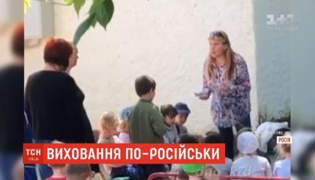 """Целуй русскую землю, тварь: в Краснодаре заведующая детсада """"воспитывала"""" ребенка"""