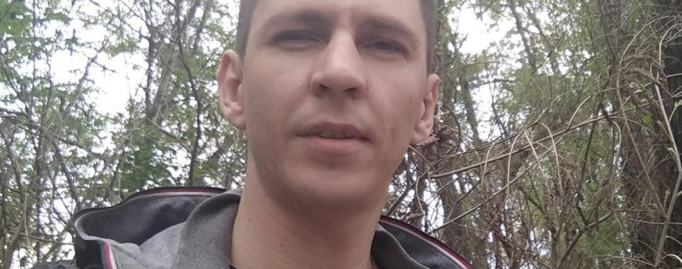 Андрій просить допомогти позбутись раку