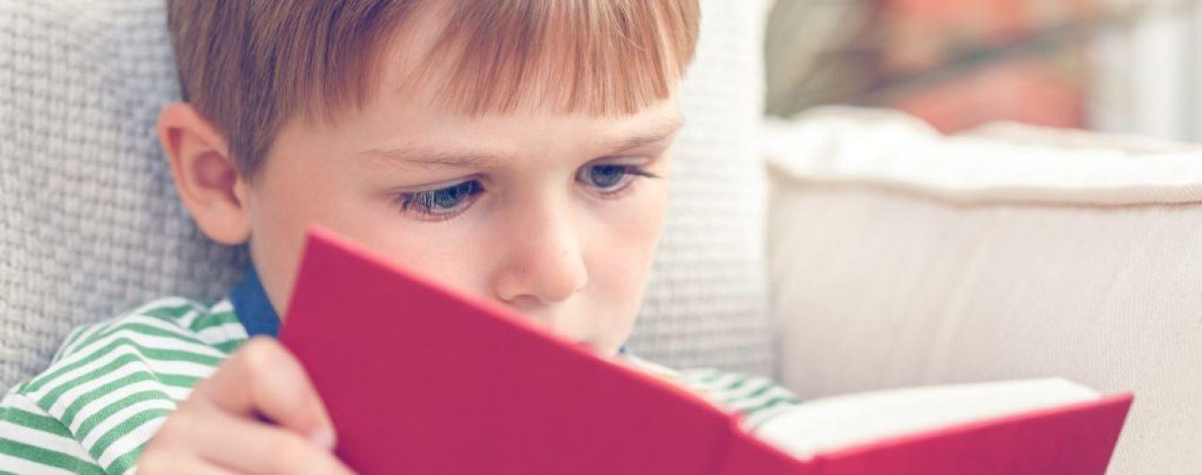 В Украине основали новое детское издательство