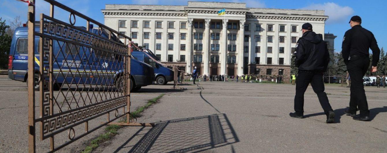 П'яті роковини трагедії в Одесі: місто за посилених заходів безпеки вшанувало жертв трагедії