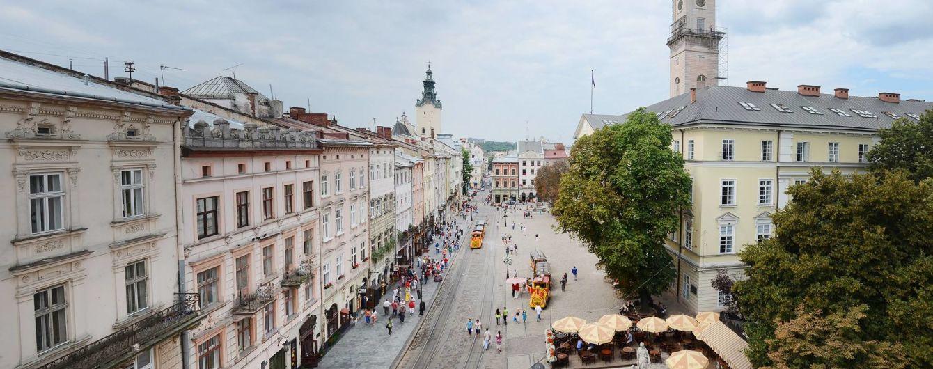 Провідна американська газета рекомендує відвідати Львів як обов'язкову локацію для подорожей Україною