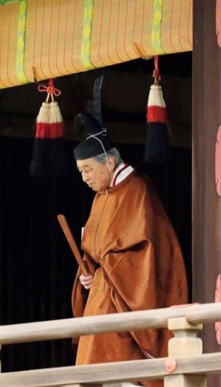 Найбільш людяний імператор Японії Акіхіто зрікся престолу через поважний вік та стан здоров'я