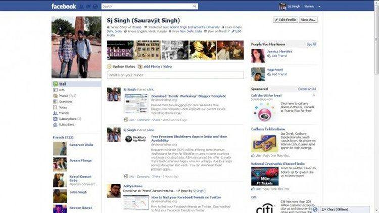 фейсбук вигляд 15 років_1