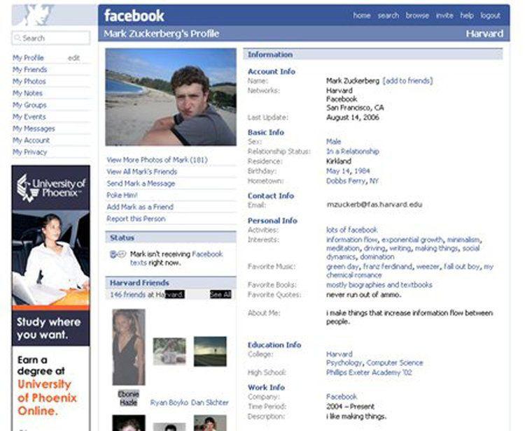 фейсбук вигляд 15 років_11