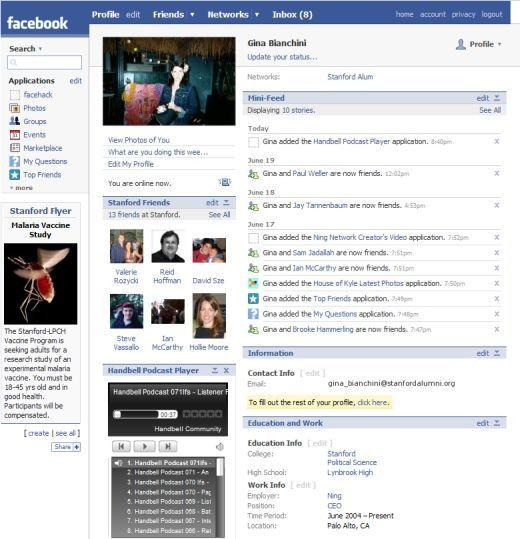 фейсбук вигляд 15 років_14