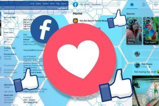 До и после: как менялся дизайн Facebook на протяжении 15 лет