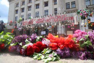 В Одессе на Куликовом поле завязались столкновения между проукраинскими активистами и их оппонентами