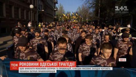 """Вулицями Одеси пройшов """"Марш українського порядку"""""""