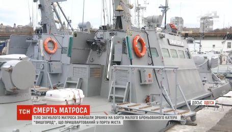 Тело молодого матроса нашли на борту малого бронированного артиллерийского катера
