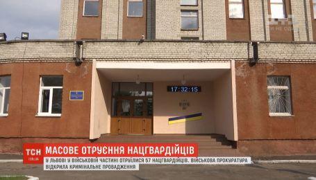 У Львові після Великодня отруїлося 57 нацгвардійців