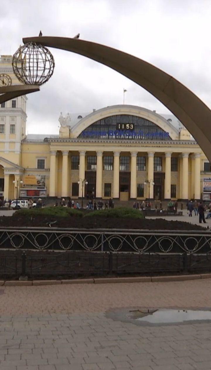 В Харькове из-за сообщения о заминировании эвакуировали аэропорт и железнодорожный вокзал
