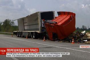 В уряді підготували нове рішення для українських доріг, яке прибере аварійні ліві повороти