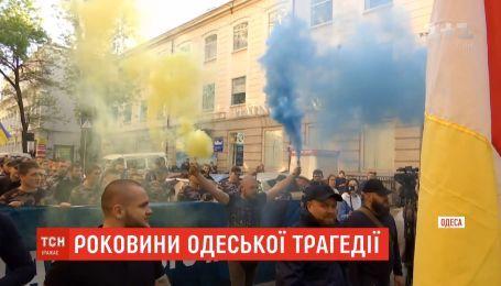 Не без сутичок: в Одесі намагалися не допустити реваншу сил, винних у подіях весни 2014 року