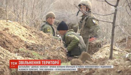 Украинские бойцы продвинулись в сторону оккупированной территории