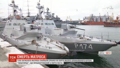 """По статье """"убийство"""" квалифицирует полиция Одессы смерть военного моряка"""