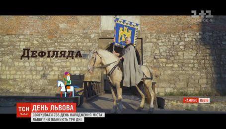 День народження у стилі ретро: львів'яни відзначають 763-річчя міста