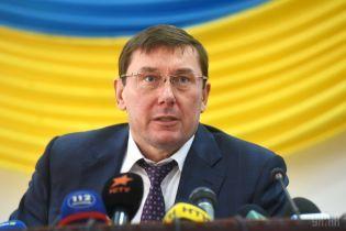 """Луценко призвал главу """"Самопомочи"""" сложить мандат"""